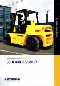 HYUNDAI- diesel forklift 7- lift center