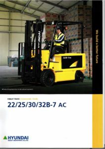 HYUNDAI- electric forklif- liftcenter